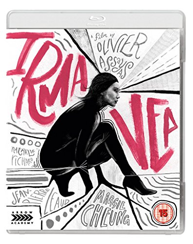 Irma Vep [Blu-ray]