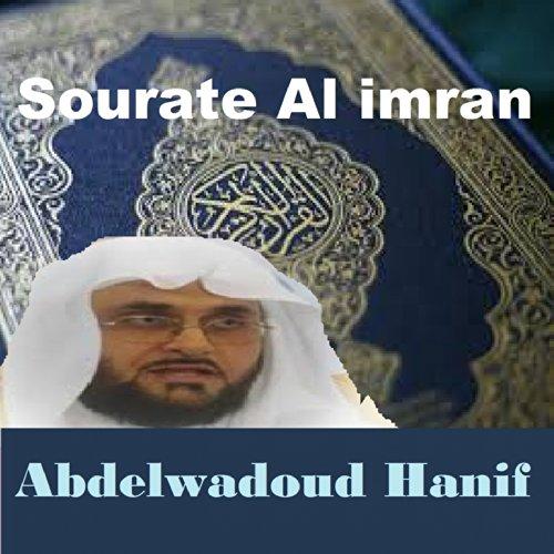 Sourate Al Imran (Quran - Coran - Islam) de Abdelwadoud