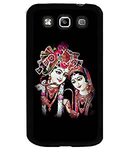 Fuson Premium Shri Radha Krishna Metal Printed with Hard Plastic Back Case Cover for Samsung Galaxy Grand Quattro i8550 i8552