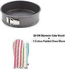 Bakeware Moulds Amp Tins Online Buy Bakeware Tins Amp Moulds