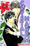 Crystal Harem (Yaoi Manga) (English Edition)