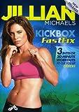 Jillian Michaels - Kickbox Fastfix [Edizione: Stati Uniti]