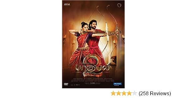 Amazon in: Buy Bahubali 2: The Conclusion (Tamil) DVD, Blu
