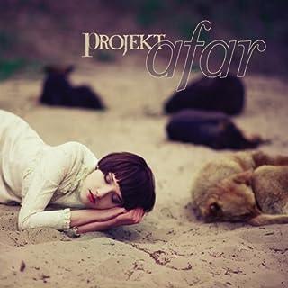 Projekt:Afar