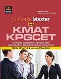 KMAT/KPGCET Karnataka Mnagement Aptitude Test / Karnataka Post Graduate Common Entrance Test Success Master