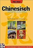 Chinesisch multimedial. Der CD-ROM-Sprachkurs für Einsteiger.