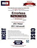 Universal Self Scorer Errorless Mathematics for JEE Main & Advanced (2 Volume)