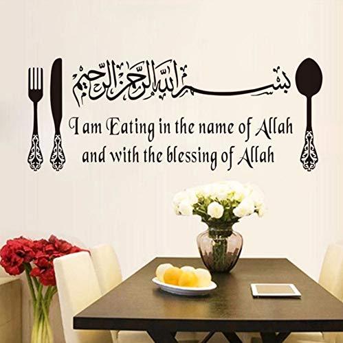 Pbldb Essen Im Namen Von Allah Zitate Islamische Wandaufkleber Abnehmbare Vinyl Aufkleber Esszimmer Küche Wand Kunst Wohnkultur 75X29 Cm