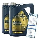 MANNOL 2X 5L Antifreeze Kühlmittel Kühlerfrostschutz gelb AG13+ bis -40°C Frostschutz