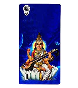 Fuson Designer Back Case Cover for Vivo Y15S :: Vivo Y15 (Lotous flower Devi knowledge study)
