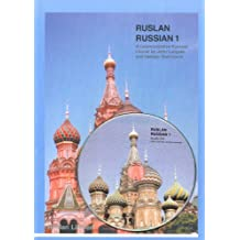Ruslan Russian 1: A Communicative Russian Course. Pack (5th Edition)
