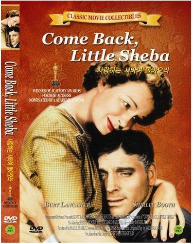 Kehr zurück, kleine Sheba (1952) Alle Regionen von Shirley Booth, Terry Moore, Richard Jaeckel Burt Lancaster