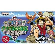 One Piece: Nanatsu Shima no Daihihou