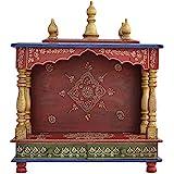 Jodhpur Handicrafts Home Temple/ Wooden Temple/ Pooja Mandir/ Mandap/ Temple For Home