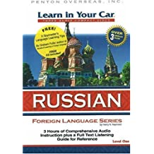 Russian (Learn in Your Car)