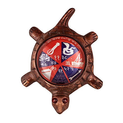 BuyRudraksha Sri Karya Siddhi Yantra on Turtle for Puja  available at amazon for Rs.399