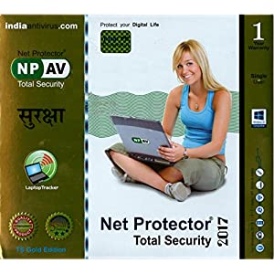 Net Protector Total Internet Security and PC Protection 2017