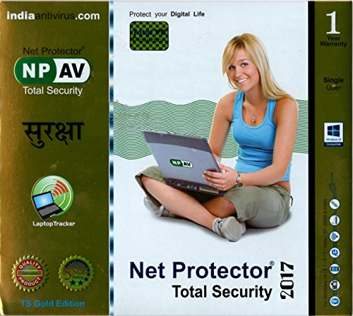 Net Protector Total Internet Security and PC Protection 2017 - 1 PC, 1 Year (CD)