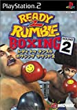 Ready 2 Rumble-(Ps2)