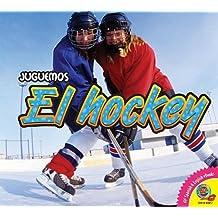 El Hockey, With Code = Hockey, with Code (Juguemos)