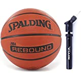 Spalding Basketball Rebound 5 Combo ( Spalding Nba Rebound Brick, Size 5 + Niva Ball Air Pump)