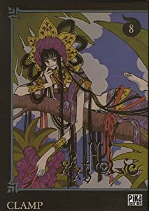 xxxHolic Edition simple Tome 8