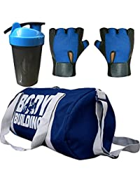 CP Bigbasket Combo Set Polyester 40 Ltrs Blue Sport Gym Duffle Bag, Gym Shaker (400 Ml), Netted Gym & Fitness... - B077GXTF4B