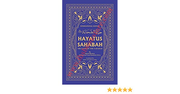 Hayatus Sahabah English Epub