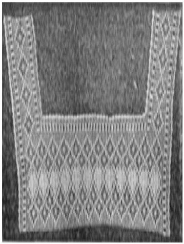#0419 CHEMISE YOKE WITH LACE TO MATCH VINTAGE CROCHET PATTERN (Single Patterns) (English Edition) (Chemise Match Lace)