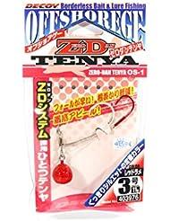Decoy OS-1R Zero Dan Tenya Red Size 3 11 grams (3976)