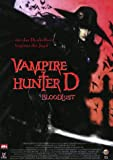 Vampire Hunter D - Bloodlust