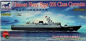 Unbekannt Bronco Models nb5043-Maqueta de Chinese Marina Type 056Class Corvette, Datong yingkou, North Sea Fleet