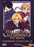 Fullmetal Alchemist - Le Film : Conqueror of Shamballa [Édition Simple]