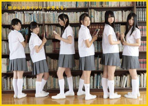 Preisvergleich Produktbild digi+KISHIN DVD Team KISHIN From AKB48