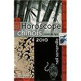 Horoscope chinois 2010 : L'année du Tigre