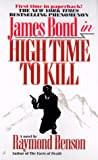 High Time to Kill (007)