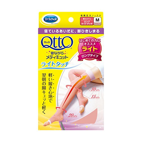 dr-scholl-japan-new-medi-qtto-new-sleep-wearing-slimming-socks-light-touch-size-m