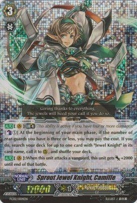 Cardfight!! Vanguard TCG - Sprout Jewel Knight, Camille (FC02/004EN) - Fighter's Collection 2014 by Bushiroad Inc.
