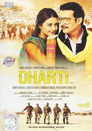 dharti-bollywood-punjabi-dvd-with-english-subtitles-by-jimmy-sheirgill