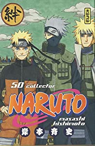 Naruto Edition Collector Tome 50