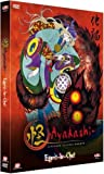 Ayakashi - Vol. 3 : Le chat maudit [Francia] [DVD]