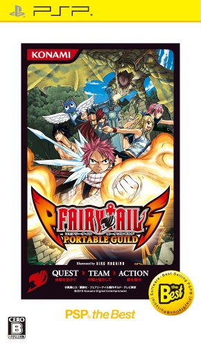 Fairy Tail: Portable Guild (PSP the Best) PSP JPN/ASIA