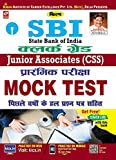 #5: Kiran's SBI Clerk Grade (Junior Associates - CSS) Preliminary Exam Mock Test - 2116 (Hindi)