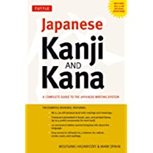Japanese Kanji & Kana: (JLPT All Levels) A Complete Guide to the Japanese Writing System (2,136 Kanji and 92 Kana) (English Edition)