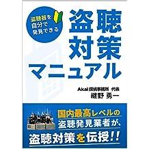touchoukiwozibundehakkendekirutouchoutaisakumanyuaru: zibundetouchoukiwohakkensuruhouhouwopurogadenzyu (Japanese Edition)