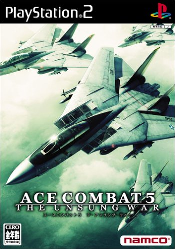 Ace Combat 5 ~ The Unsung War ~