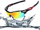 Ewin E11 Polarized Sports Sunglasses, 4 Interchangeable Lenses, TR90 Unbreakable Frame, Anti-fogging, Waterproof Lens Glasses