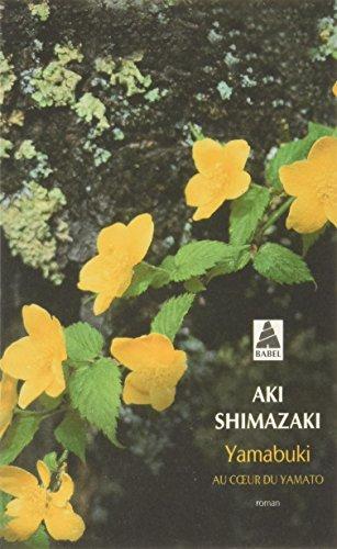 Yamabuki [Pdf/ePub] eBook