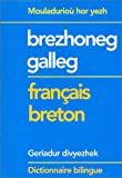 Brezhoneg galleg : français breton , dictionnaire bilingue