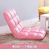Dngy*Creative sofá cama individual independiente, plegar el asiento sofá pequeño panel deriva del asiento de tamaño tatami casas , rosa